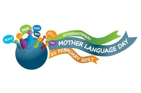 Mother Day Language